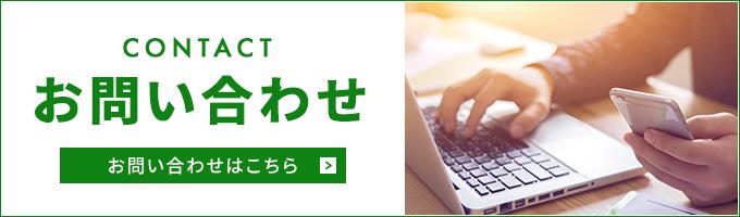 床・フローリング張り替え工事のご用命は【株式会社信濃インテリア】まで!